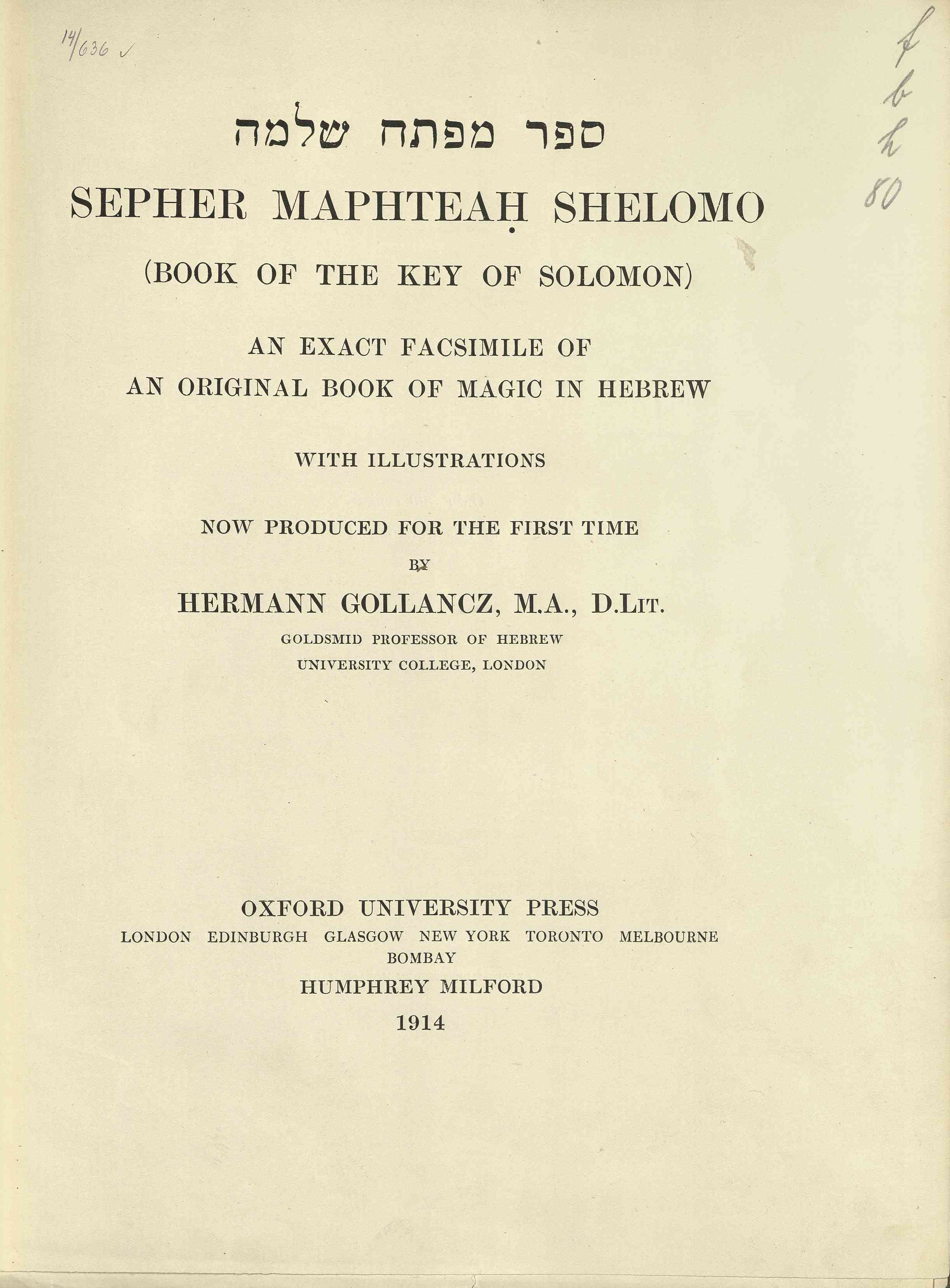 Sėpher Maphteah Shelomo (Book of the Key of Solomon)